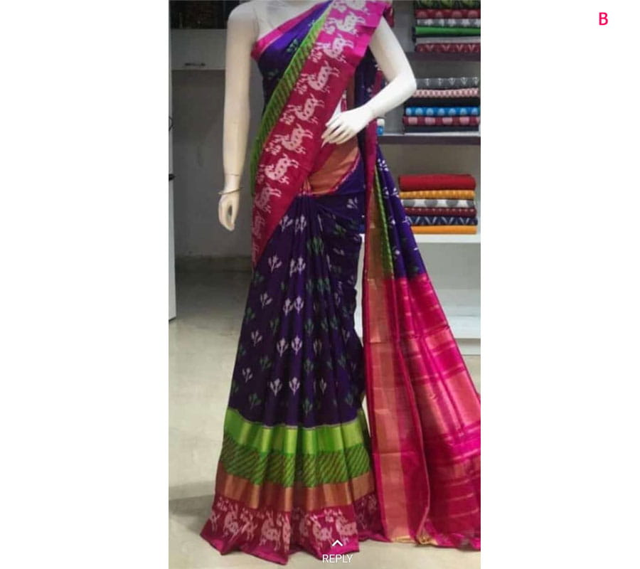 Brinjal Color Ikkat Saree Latest