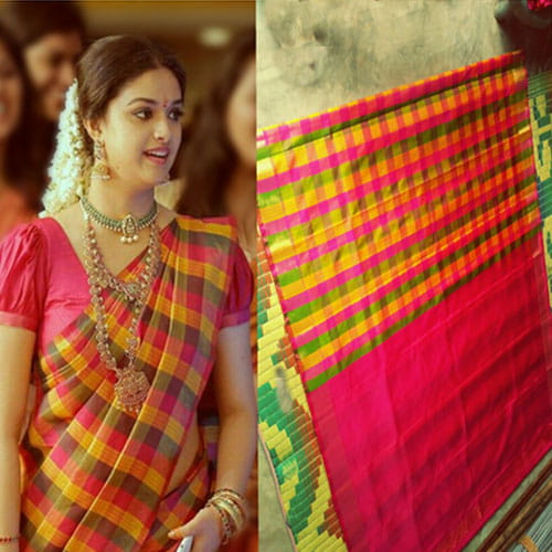 Uppada Checks New Design Saree