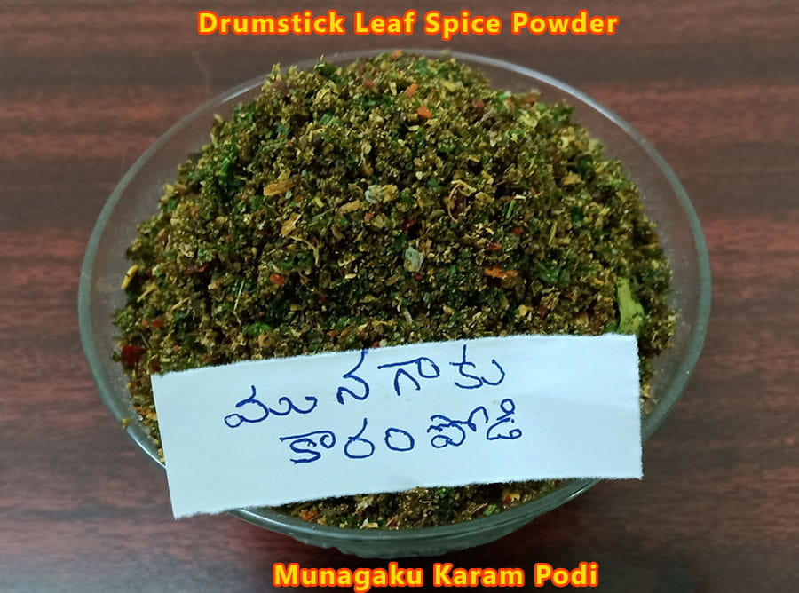 Drum Stick Leaf Spice Powder 100 Grams